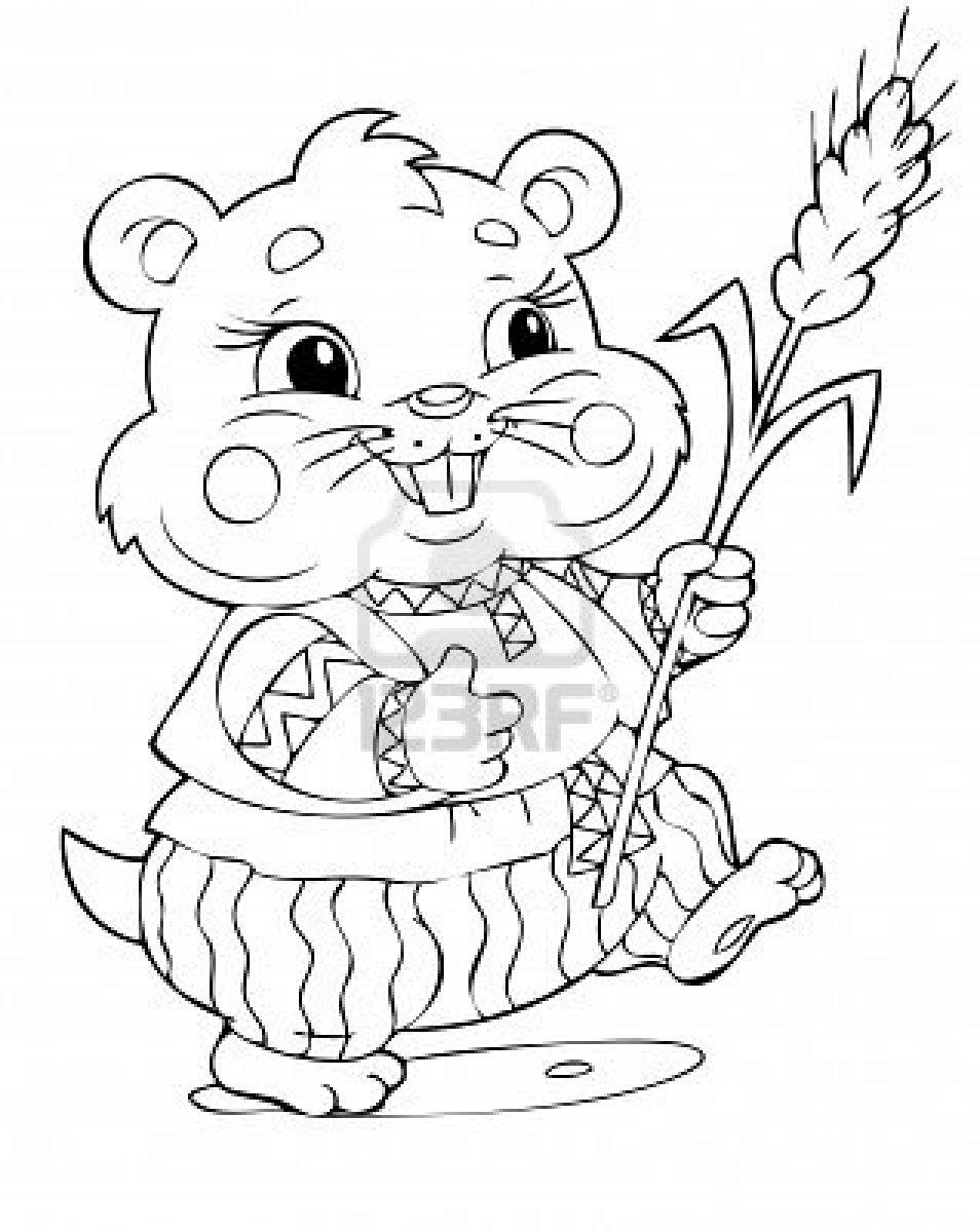 Coloriages à imprimer : Hamster, numéro : 17105