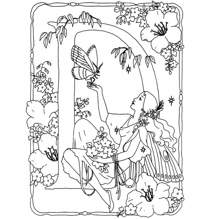 Coloriages à imprimer : Alphabet, numéro : 57294