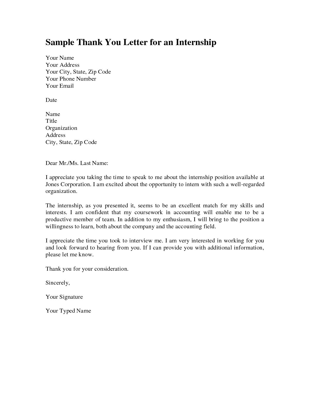 Dreamworks internship cover letter