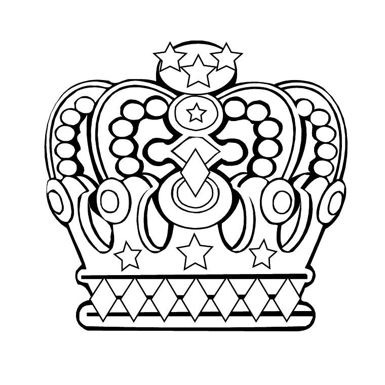Coloriages à imprimer : Galette des Rois, numéro : 4197
