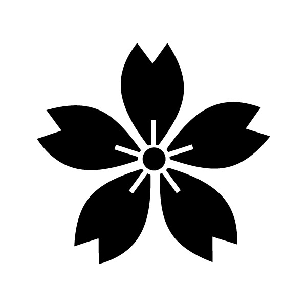 Coloriage imprimer nature fleurs num ro 6946 - Cerisier en fleur dessin ...