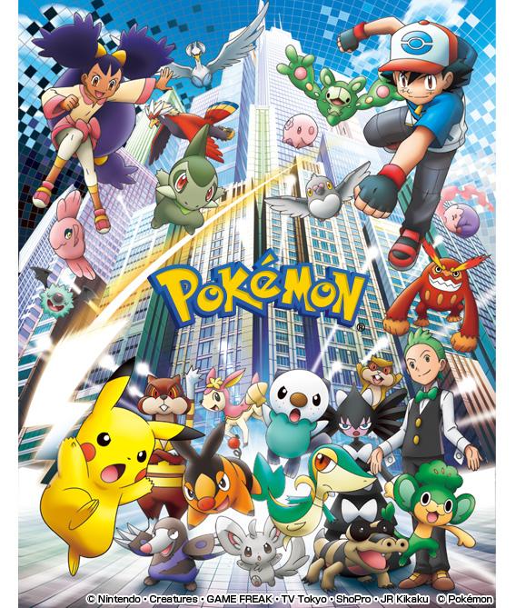Dessins en couleurs imprimer pokemon num ro 21822 - Poster pokemon a imprimer ...