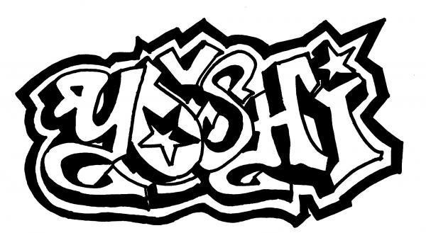 Coloriage imprimer personnages c l bres nintendo - Coloriage graffiti ...