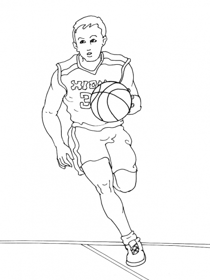 coloriages  u00e0 imprimer   basketball  num u00e9ro   459893