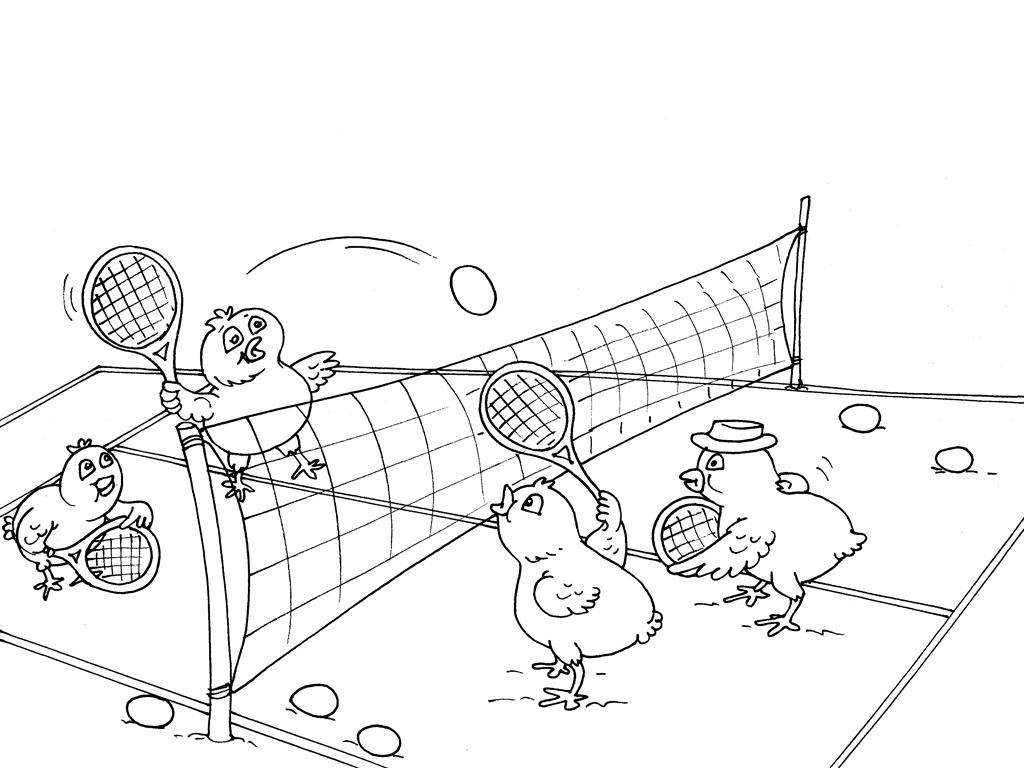 Coloriages à imprimer : Tennis, numéro : 460026