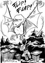 Imprimer le coloriage : Pterodactyle, numéro 339520
