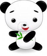 Imprimer le dessin en couleurs : Panda, numéro 108836
