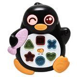Imprimer le dessin en couleurs : Pinguoin, numéro 3c637476