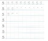 Imprimer le dessin en couleurs : Chiffres et formes, numéro 468671
