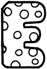 Imprimer le coloriage : Lettre e, numéro 673528