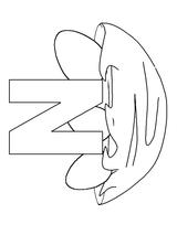 Imprimer le coloriage : Lettre n, numéro 67017