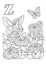 Imprimer le coloriage : Lettre z, numéro 279478