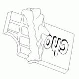 Imprimer le coloriage : Carré, numéro 881