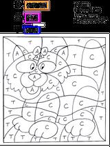Imprimer le dessin en couleurs : Coloriages magiques, numéro 597958