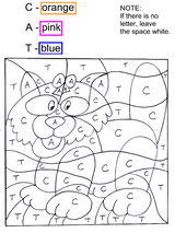 Imprimer le dessin en couleurs : Coloriages magiques, numéro 611442