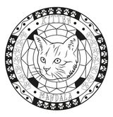 Imprimer le coloriage : Mandalas, numéro 111e8b8a