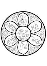 Imprimer le coloriage : Mandalas, numéro e64beca3