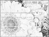 Imprimer le coloriage : Fête des mères, numéro 233783