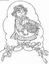 Imprimer le coloriage : Fête des mères, numéro 66468