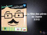 Imprimer le dessin en couleurs : Fête des pères, numéro 9df4206a