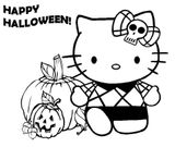 Imprimer le coloriage : Halloween, numéro 544700ed