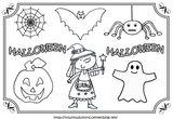 Imprimer le coloriage : Halloween, numéro c592d3a4