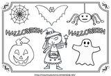 Imprimer le coloriage : Halloween, numéro d533ad61