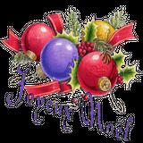Imprimer le dessin en couleurs : Noël, numéro 18588