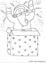 Imprimer le coloriage : Cadeau de Noël, numéro a0e1cec0