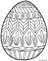 Imprimer le coloriage : Pâques, numéro 5a522835