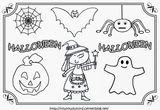 Imprimer le coloriage : Légumes, numéro 27813b2d