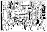 Imprimer le coloriage : Tintin, numéro 8bf8e7d2