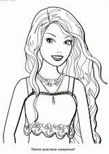 Imprimer le coloriage : Barbie, numéro 7154cacb