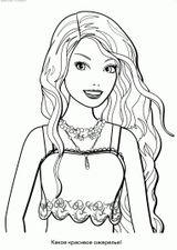 Imprimer le coloriage : Barbie, numéro 8ddbc94c