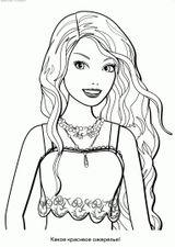 Imprimer le coloriage : Barbie, numéro bbda62f0
