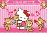 Imprimer le dessin en couleurs : Hello Kitty, numéro 5140d121