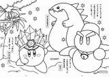 Imprimer le coloriage : Nintendo, numéro 6f313eda