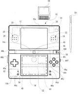 Imprimer le coloriage : Nintendo, numéro 7152