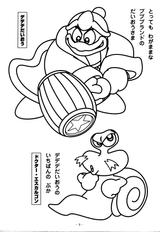 Imprimer le coloriage : Kirby, numéro 17704