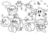 Imprimer le coloriage : Kirby, numéro 2142