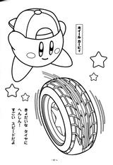 Imprimer le coloriage : Kirby, numéro 2151