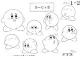 Imprimer le coloriage : Kirby, numéro 676774