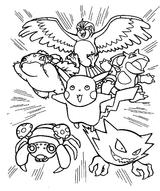 Imprimer le coloriage : Pokemon, numéro 245537