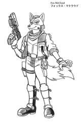 Imprimer le coloriage : Star Fox, numéro 15036
