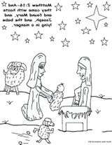 Imprimer le coloriage : Sweet Jesus Face, numéro 6b81b80e