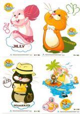 Imprimer le dessin en couleurs : Zhu Zhu Pets, numéro 306263