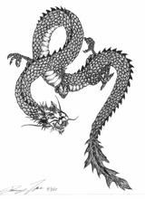 Imprimer le coloriage : Dragon, numéro 198727