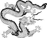 Imprimer le coloriage : Dragon, numéro 1efb3456