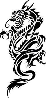 Imprimer le dessin en couleurs : Dragon, numéro 20341