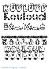 Imprimer le coloriage : Lola, numéro 4a9f13b